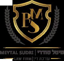 מיטל סודרי משרד עורכי דין